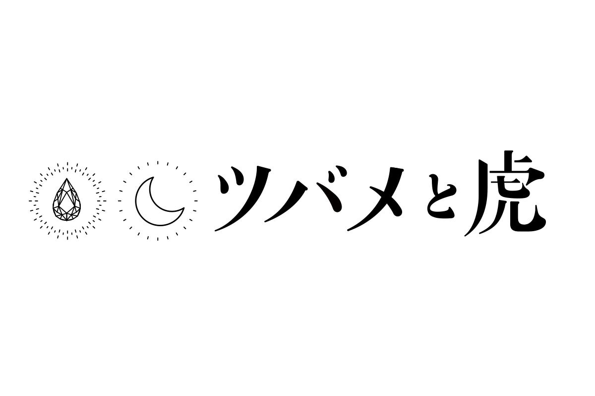 tsubame_03.png
